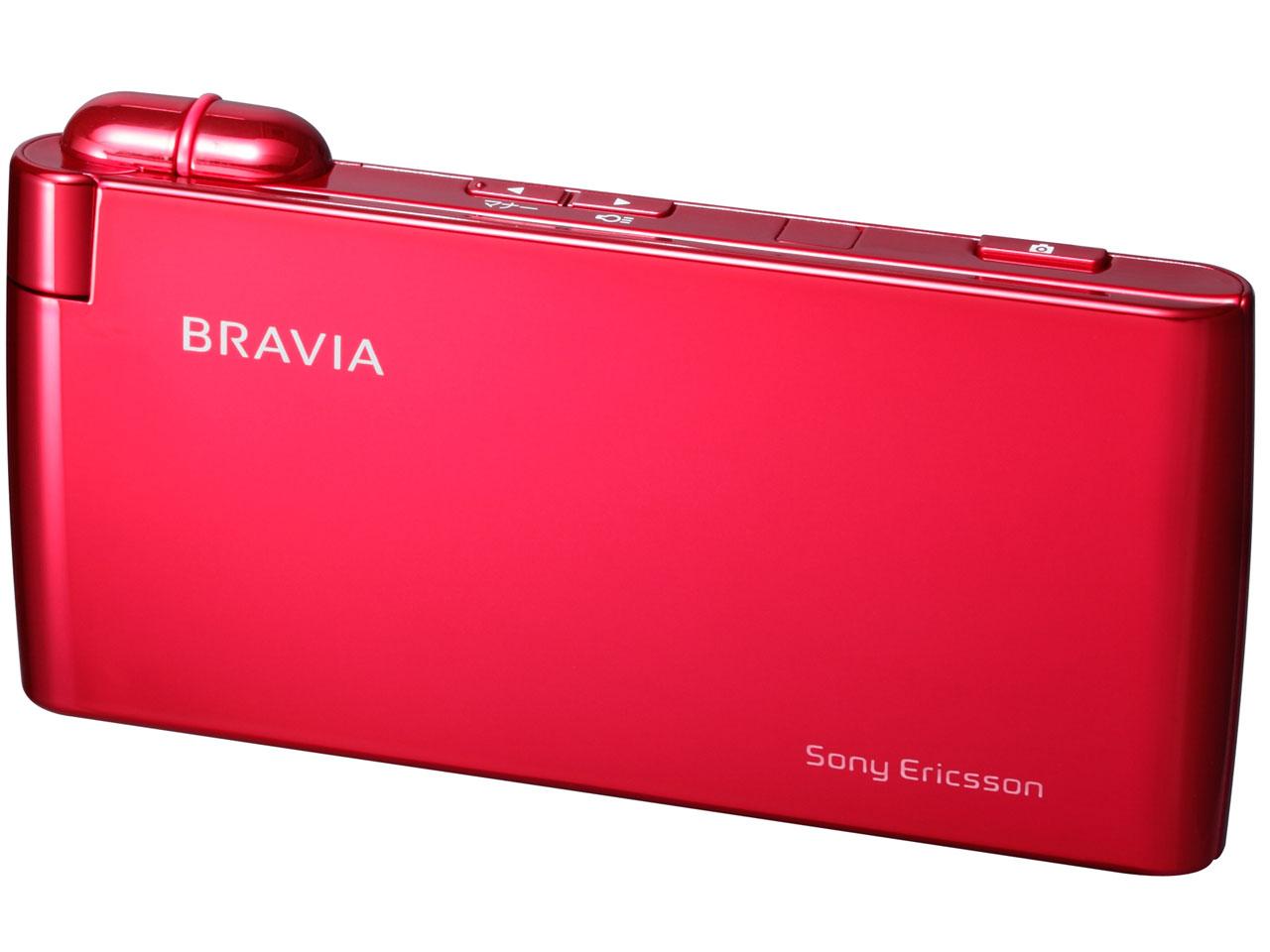 『本体 閉じ 正面2』 BRAVIA Phone S005 [ビビッドレッド] の製品画像