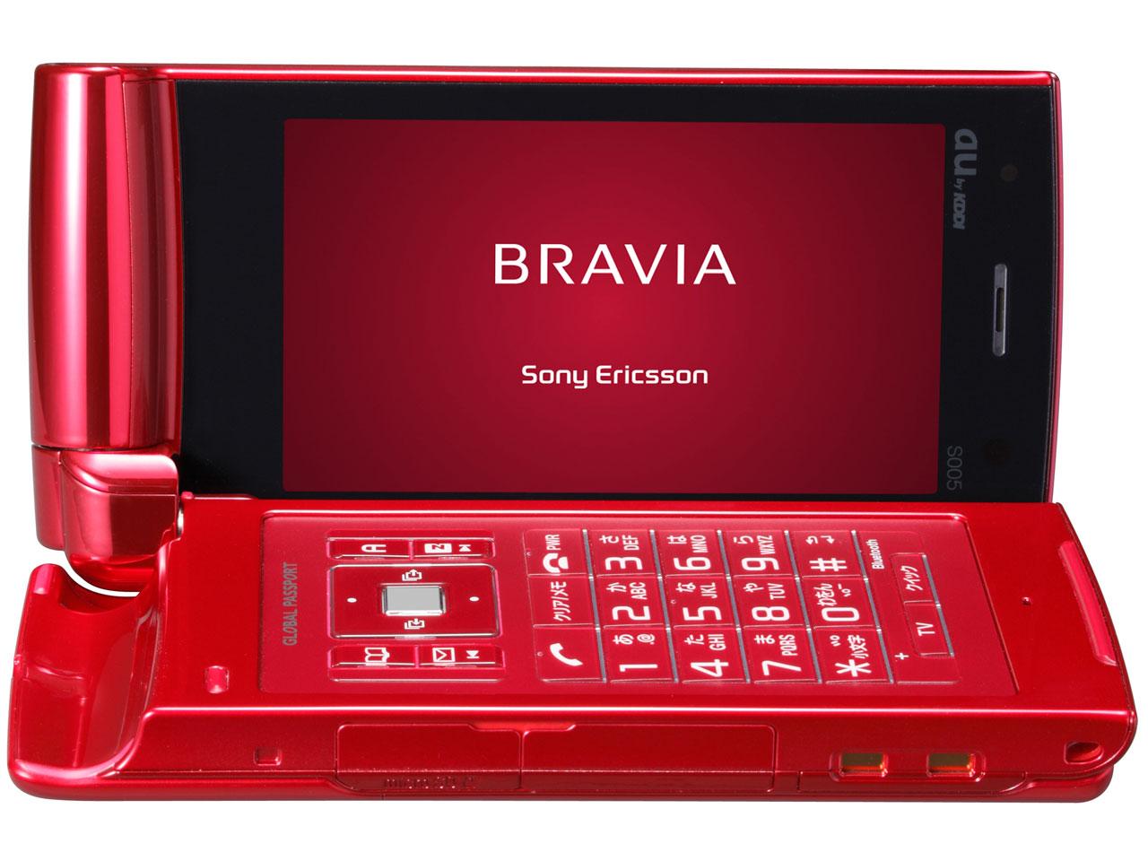 『本体 開き 正面』 BRAVIA Phone S005 [ビビッドレッド] の製品画像