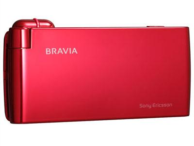 『本体 閉じ 正面3』 BRAVIA Phone S005 [ビビッドレッド] の製品画像