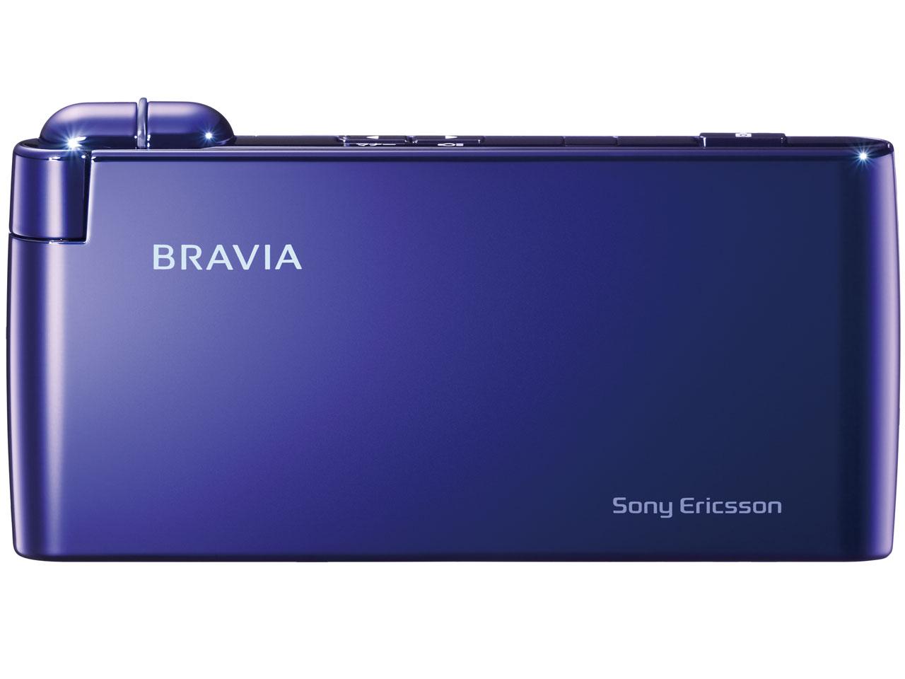 『本体 閉じ 正面1』 BRAVIA Phone S005 [クールブルー] の製品画像
