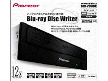 『パッケージ』 BDR-206JBK [ブラック] の製品画像