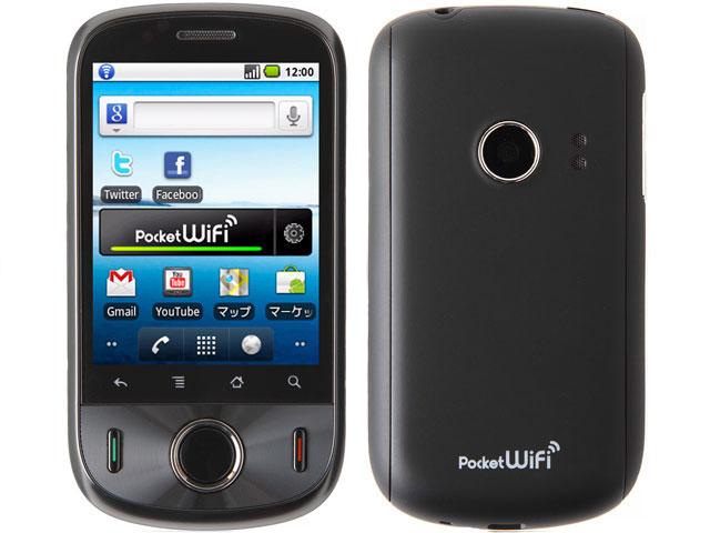 HUAWEI Pocket WiFi S 製品画像
