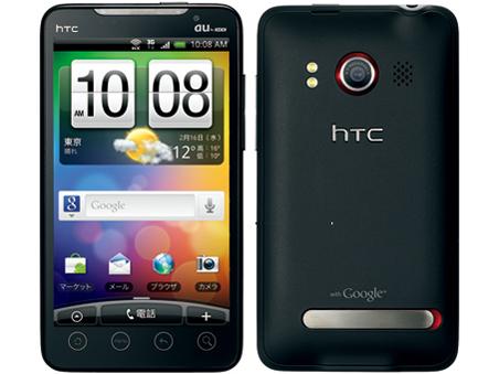 HTC htc EVO WiMAX 製品画像
