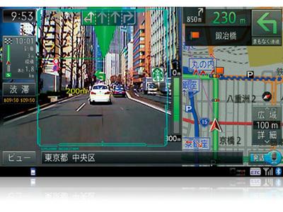 『ルート画面1』 サイバーナビ AVIC-ZH09CS の製品画像
