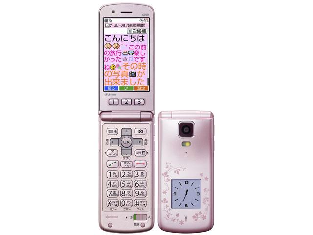 簡単ケータイ K010 [ピンク] の製品画像