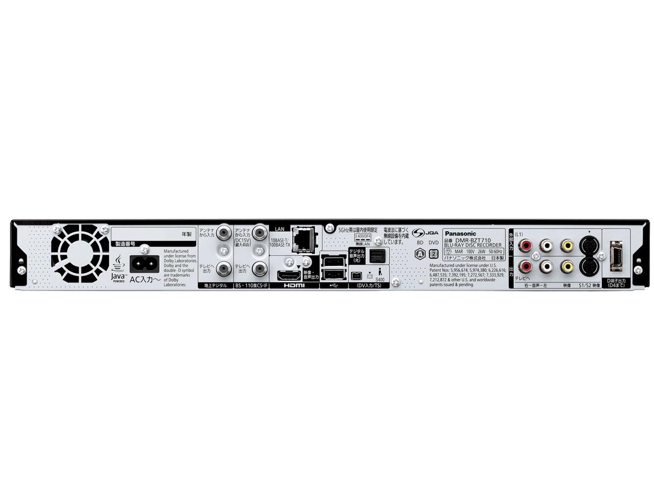 『本体 背面』 DIGA DMR-BZT710 の製品画像