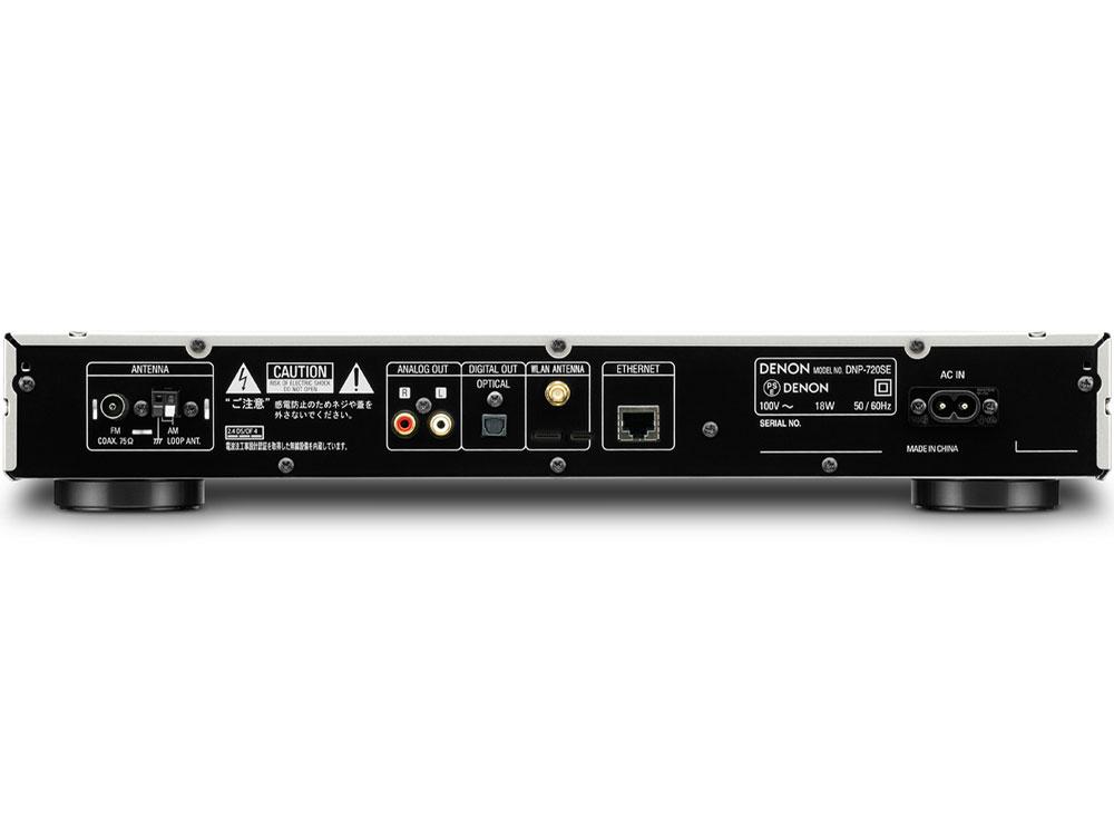 『本体 背面』 DNP-720SE-SP [プレミアムシルバー] の製品画像