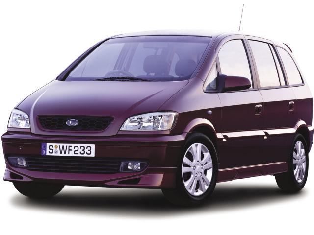 スバル トラヴィック 2001年モデル 新車画像