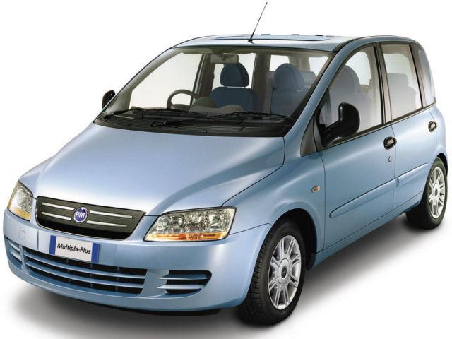 フィアット ムルティプラ 2003年モデル 新車画像