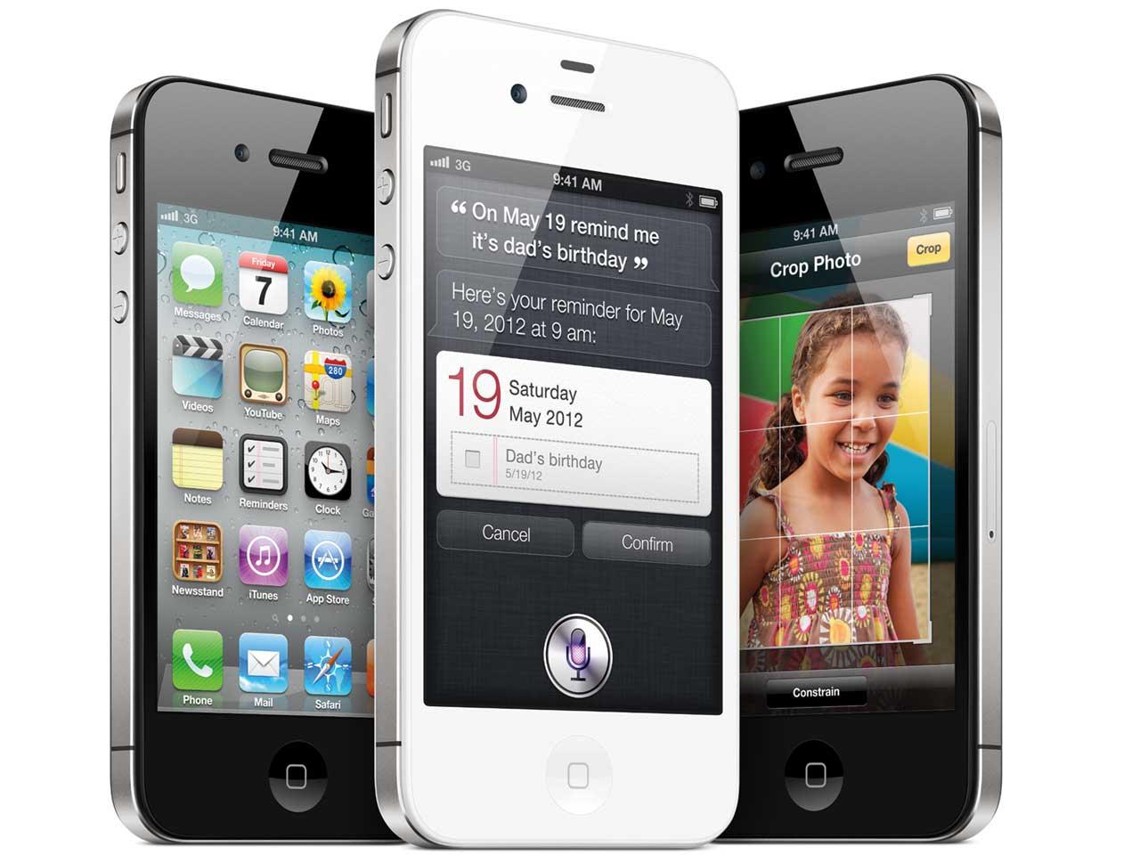 『カラーバリエーション』 iPhone 4S 16GB au [ホワイト] の製品画像
