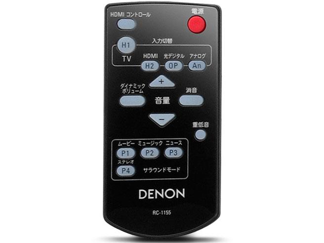 『リモコン』 DHT-S412(K) [ブラック] の製品画像