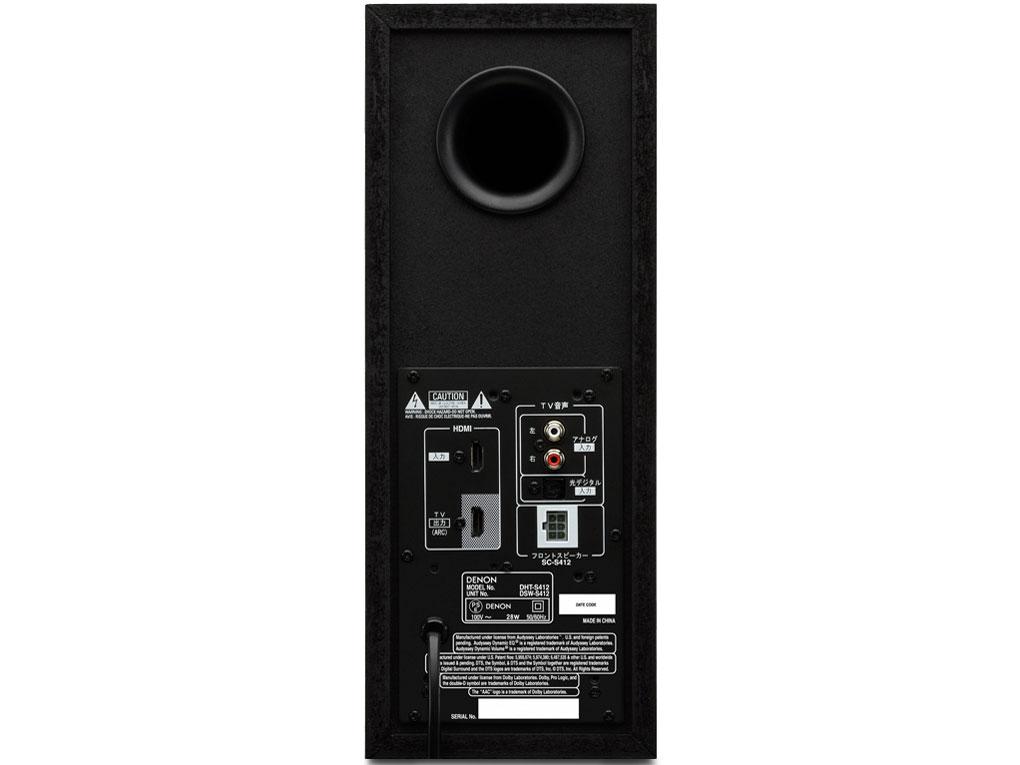 『本体 背面』 DHT-S412(K) [ブラック] の製品画像