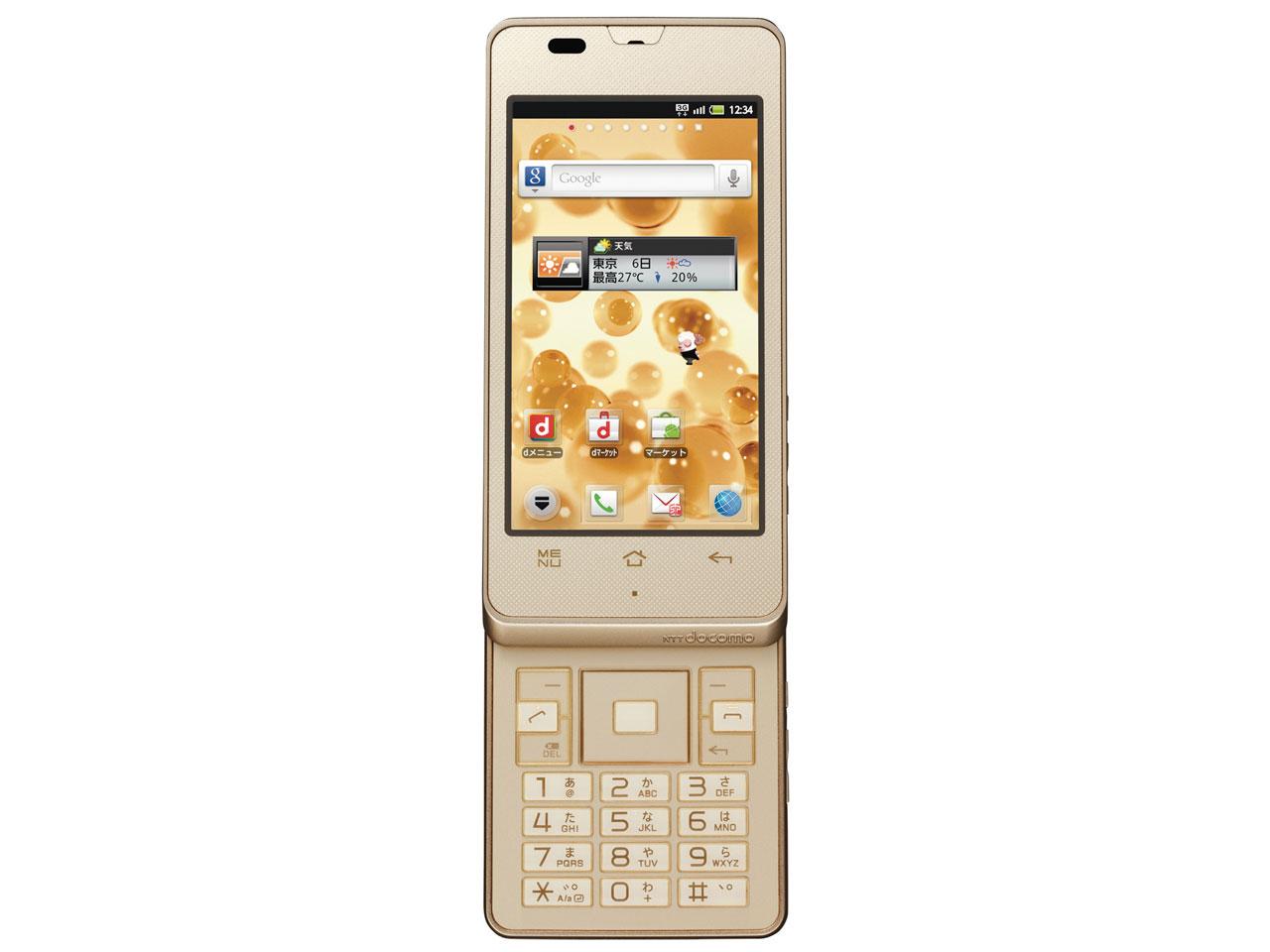 『本体 開き 正面』 AQUOS PHONE Slider SH-02D docomo [Gold] の製品画像