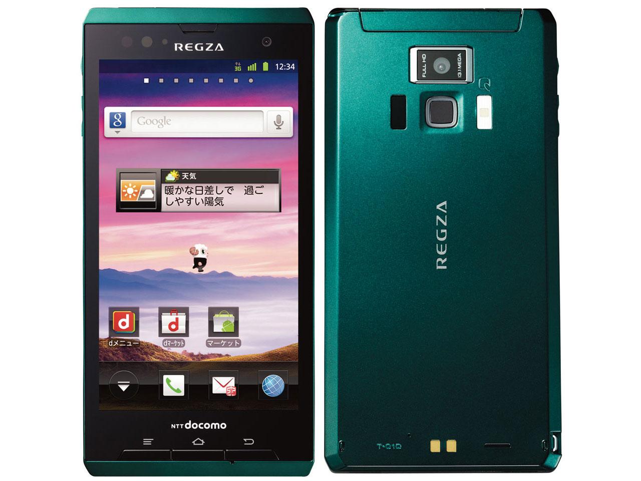 REGZA Phone T-01D docomo [Dark Green] の製品画像