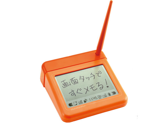 マメモ TM1 [ビビッドオレンジ] の製品画像