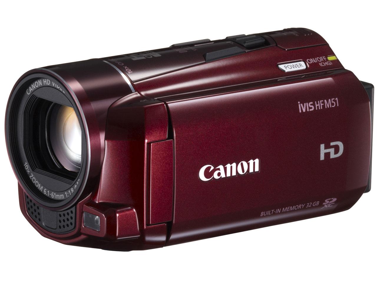 iVIS HF M51 [レッド] の製品画像