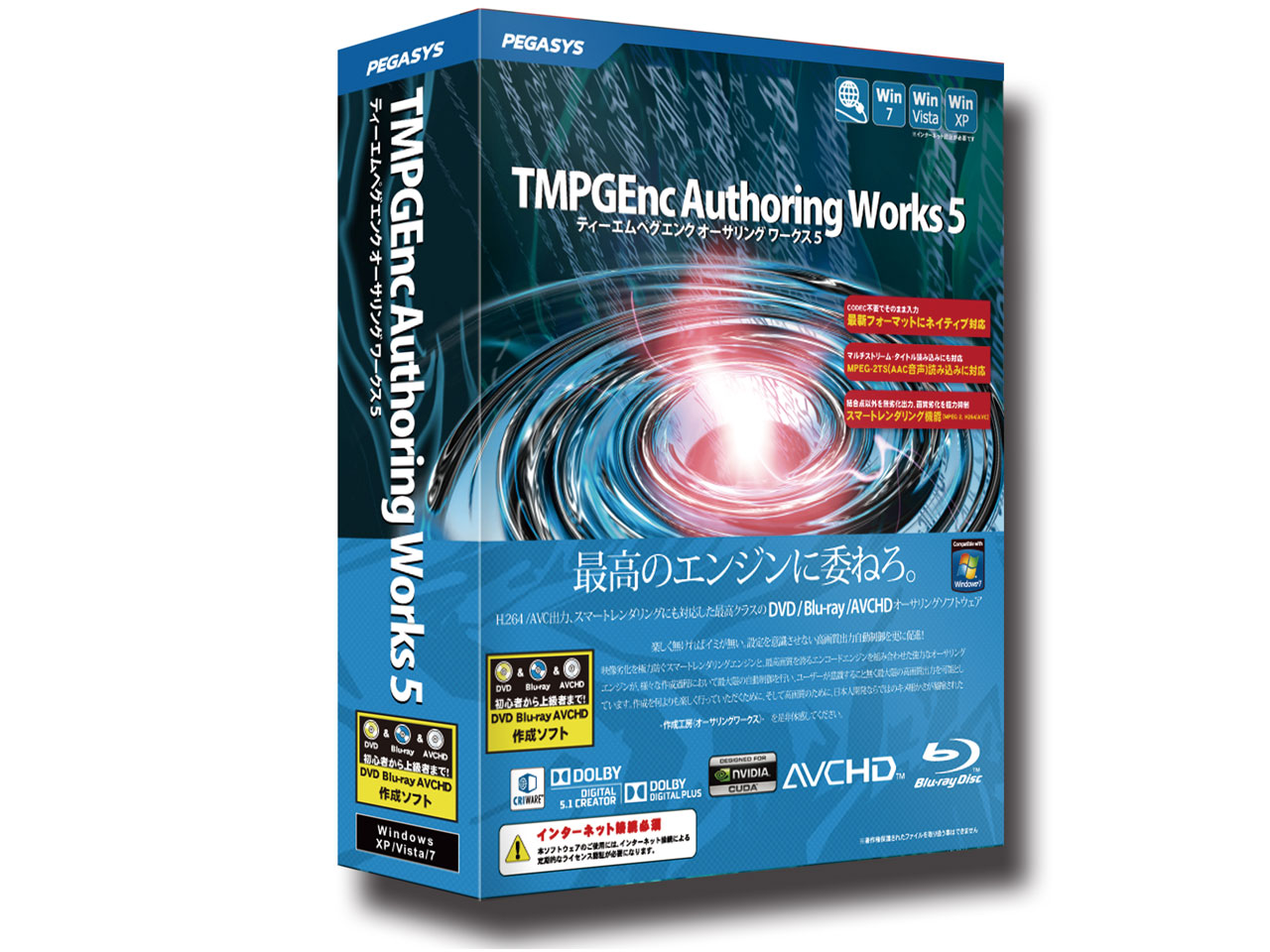 TMPGEnc Authoring Works 5 の製品画像