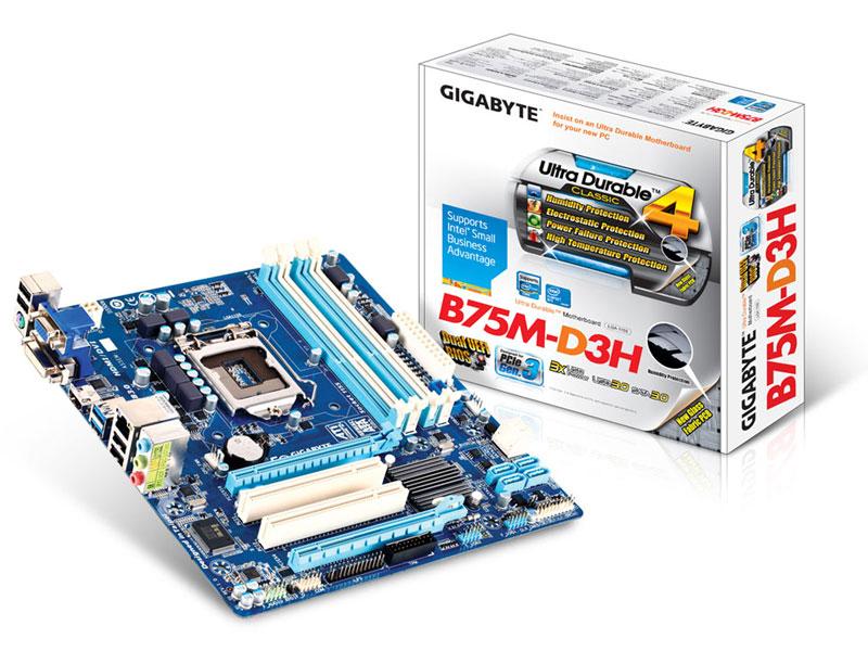 『本体 パッケージ』 GA-B75M-D3H [Rev.1.0] の製品画像