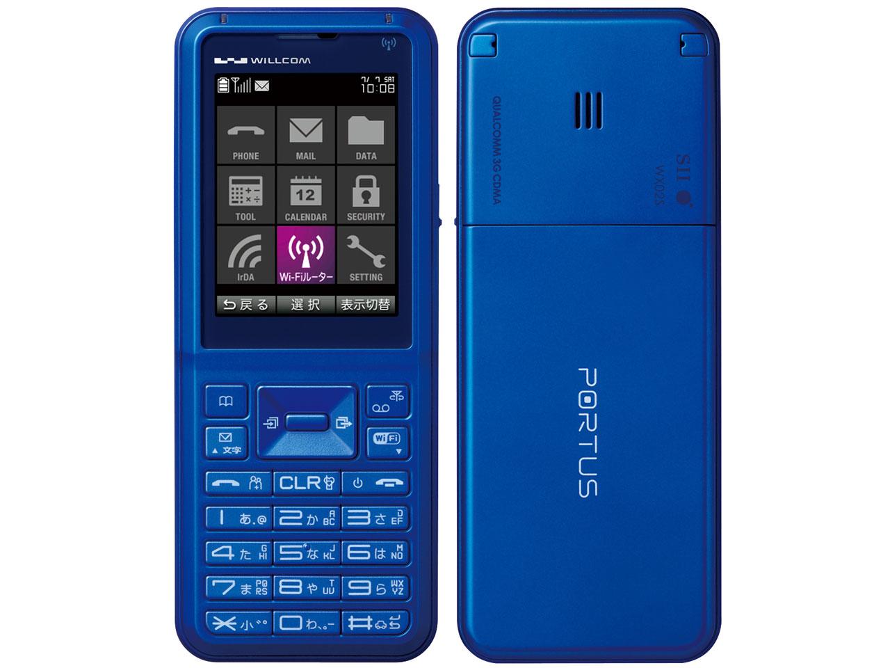 PORTUS WX02S [ブルー] の製品画像