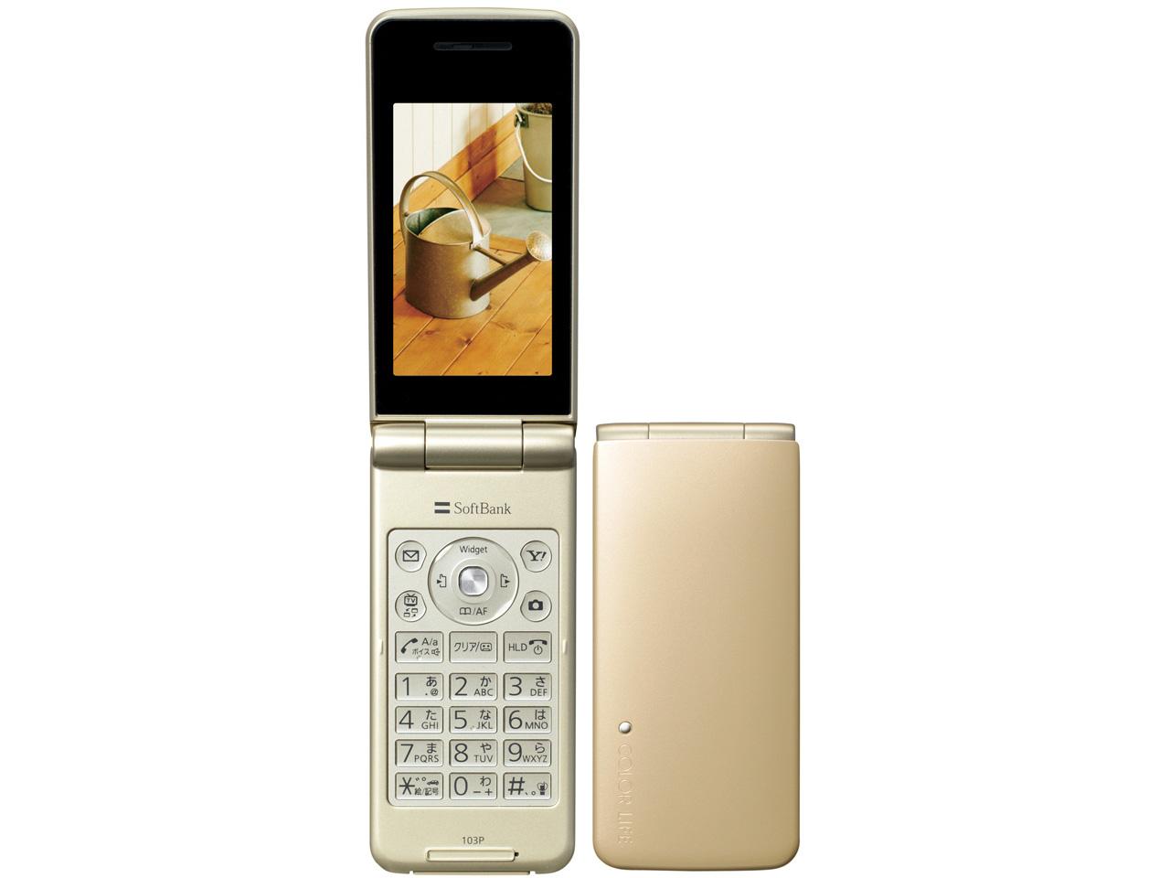 COLOR LIFE3 103P SoftBank [ゴールド] の製品画像