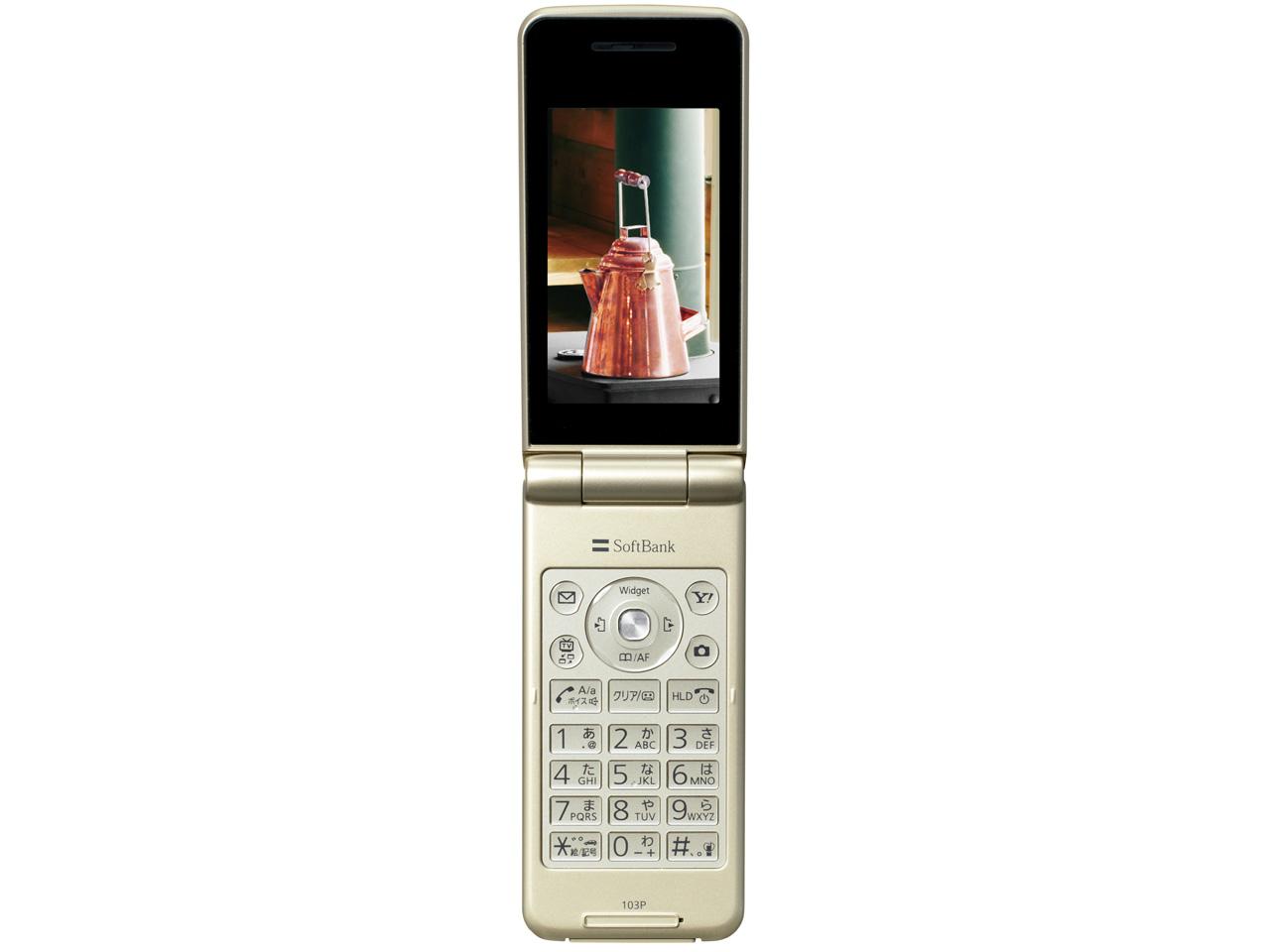 『本体 開き 正面』 COLOR LIFE3 103P SoftBank [ピンクゴールド] の製品画像