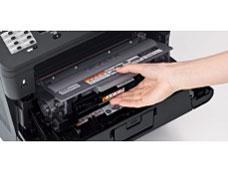 『本体 印刷物差込み口』 ジャスティオ MFC-8520DN の製品画像