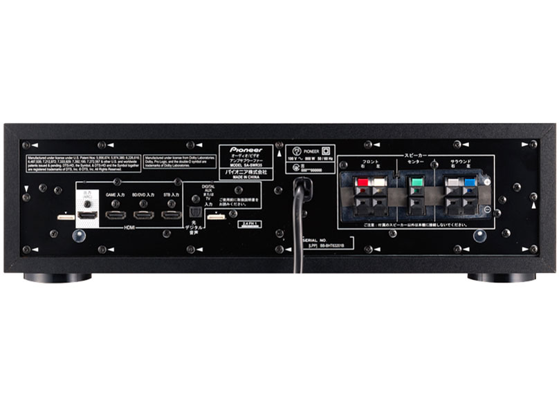 『本体 背面』 HTP-S353 の製品画像
