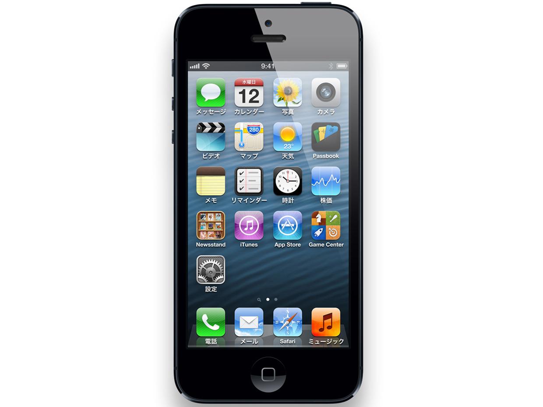iPhone 5 64GB SoftBank [ブラック&スレート] の製品画像