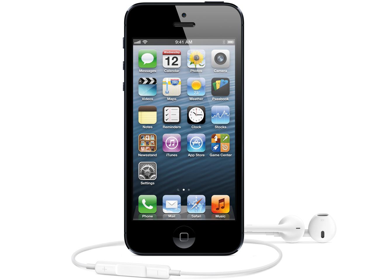 『本体 正面』 iPhone 5 64GB SoftBank [ブラック&スレート] の製品画像