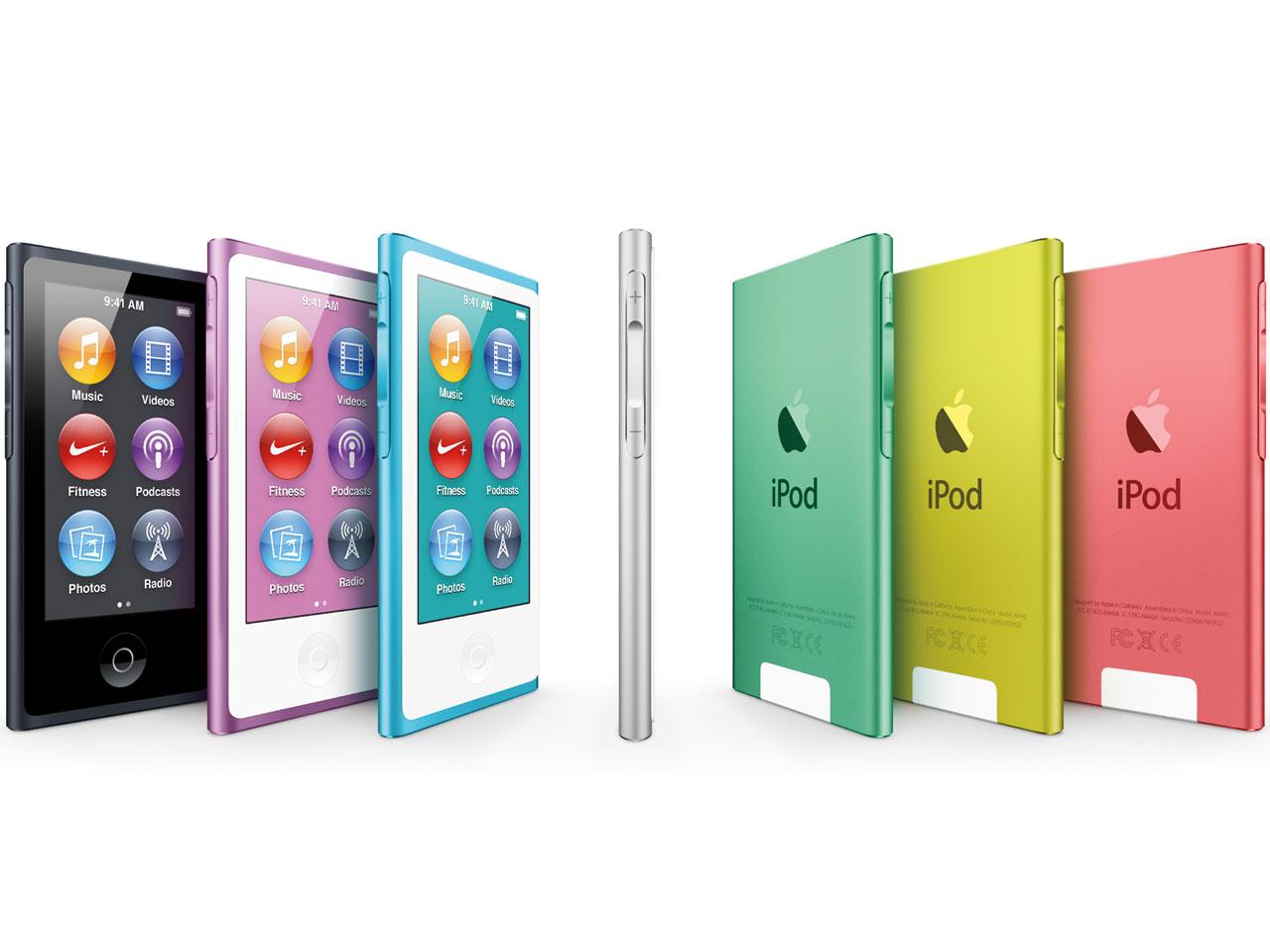 『カラーバリエーション1』 iPod nano MD480J/A [16GB シルバー] の製品画像