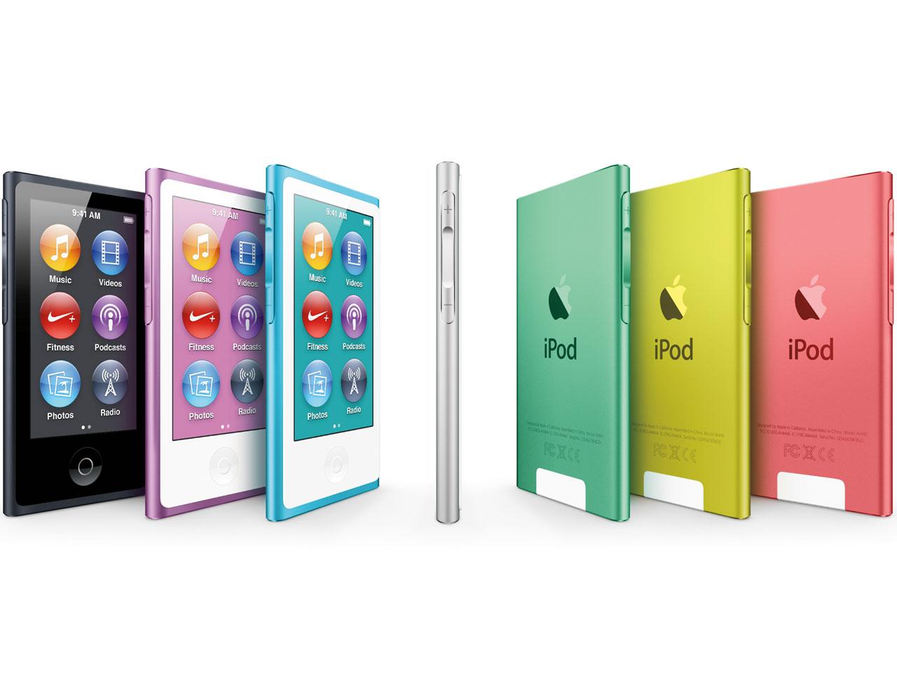 『カラーバリエーション1』 iPod nano MD476J/A [16GB イエロー] の製品画像