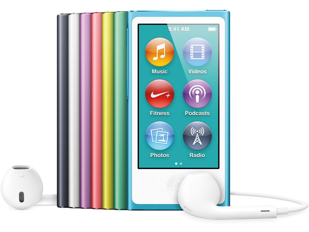 『カラーバリエーション4』 iPod nano MD476J/A [16GB イエロー] の製品画像
