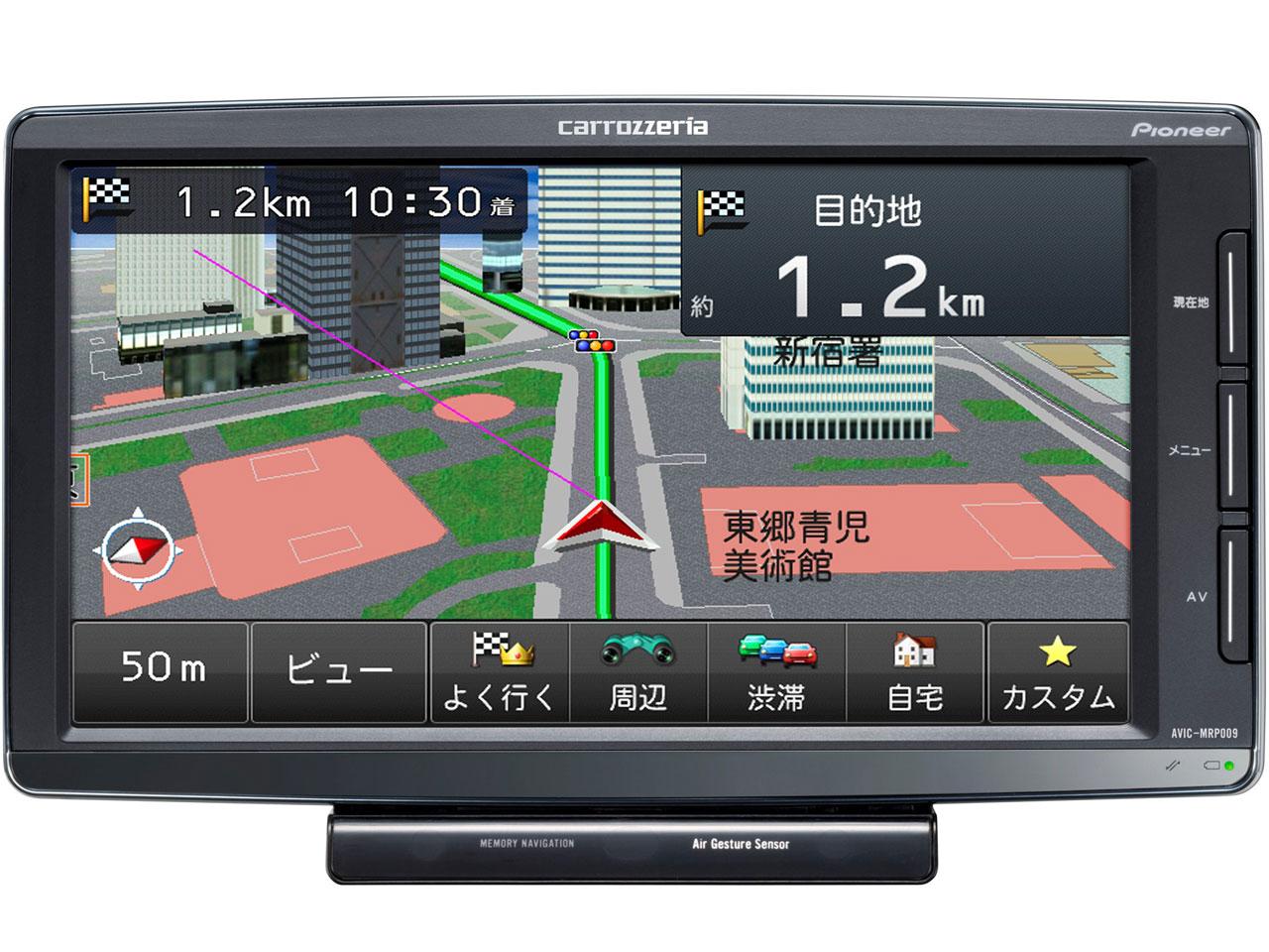 価格.com - 楽ナビ AVIC-MRP009 の製品画像