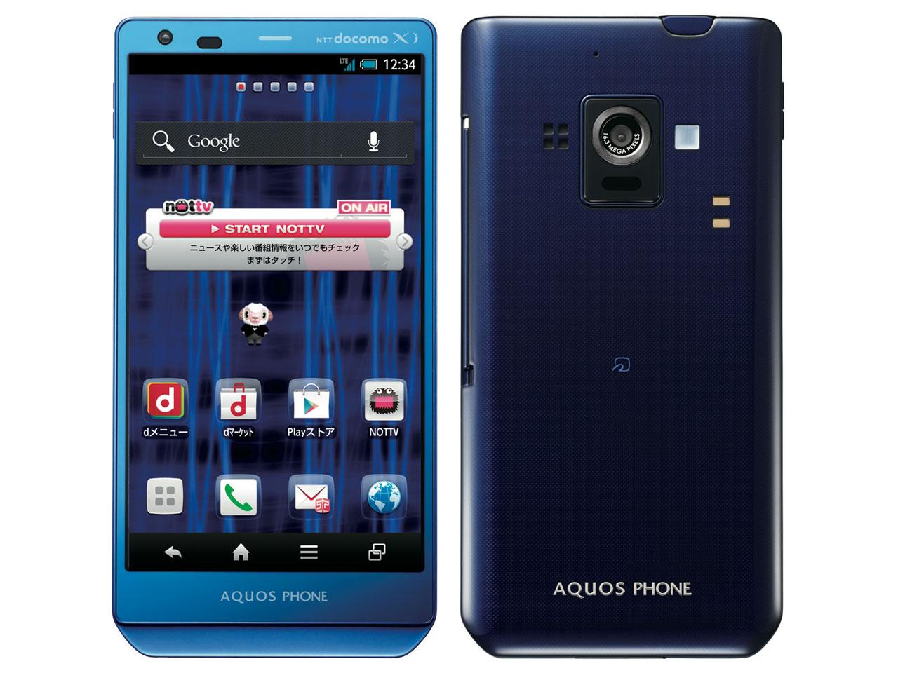 Blue Phone >> 価格.com - AQUOS PHONE ZETA SH-02E docomo [Blue] の製品画像