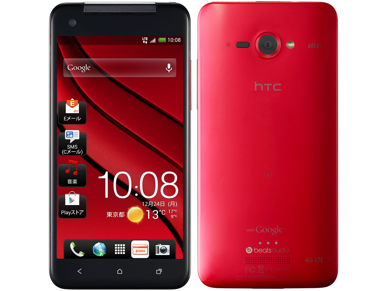 HTC J butterfly HTL21 au [レッド] の製品画像