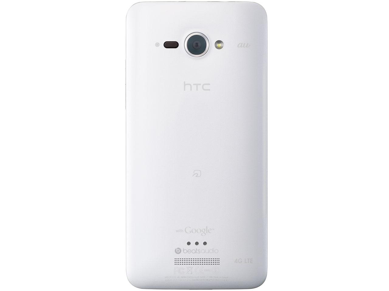 『本体 背面』 HTC J butterfly HTL21 au [ホワイト] の製品画像