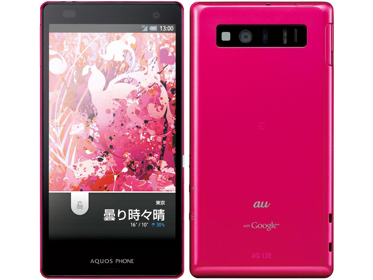 AQUOS PHONE SERIE SHL21 au [ブリリアントピンク] の製品画像
