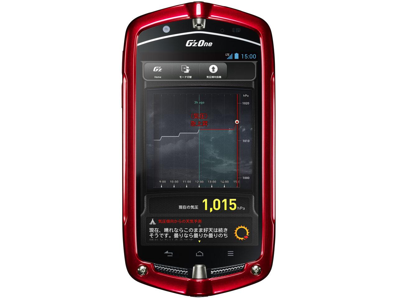 価格.com - 『本体 正面』 G'zOn...