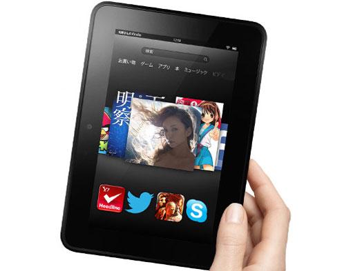 『画面イメージ3』 Kindle Fire HD 16GB の製品画像