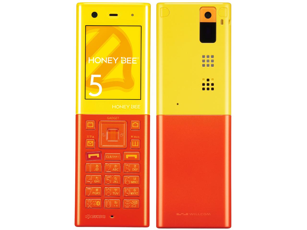 HONEY BEE 5 WX07K [イエロー&オレンジ] の製品画像