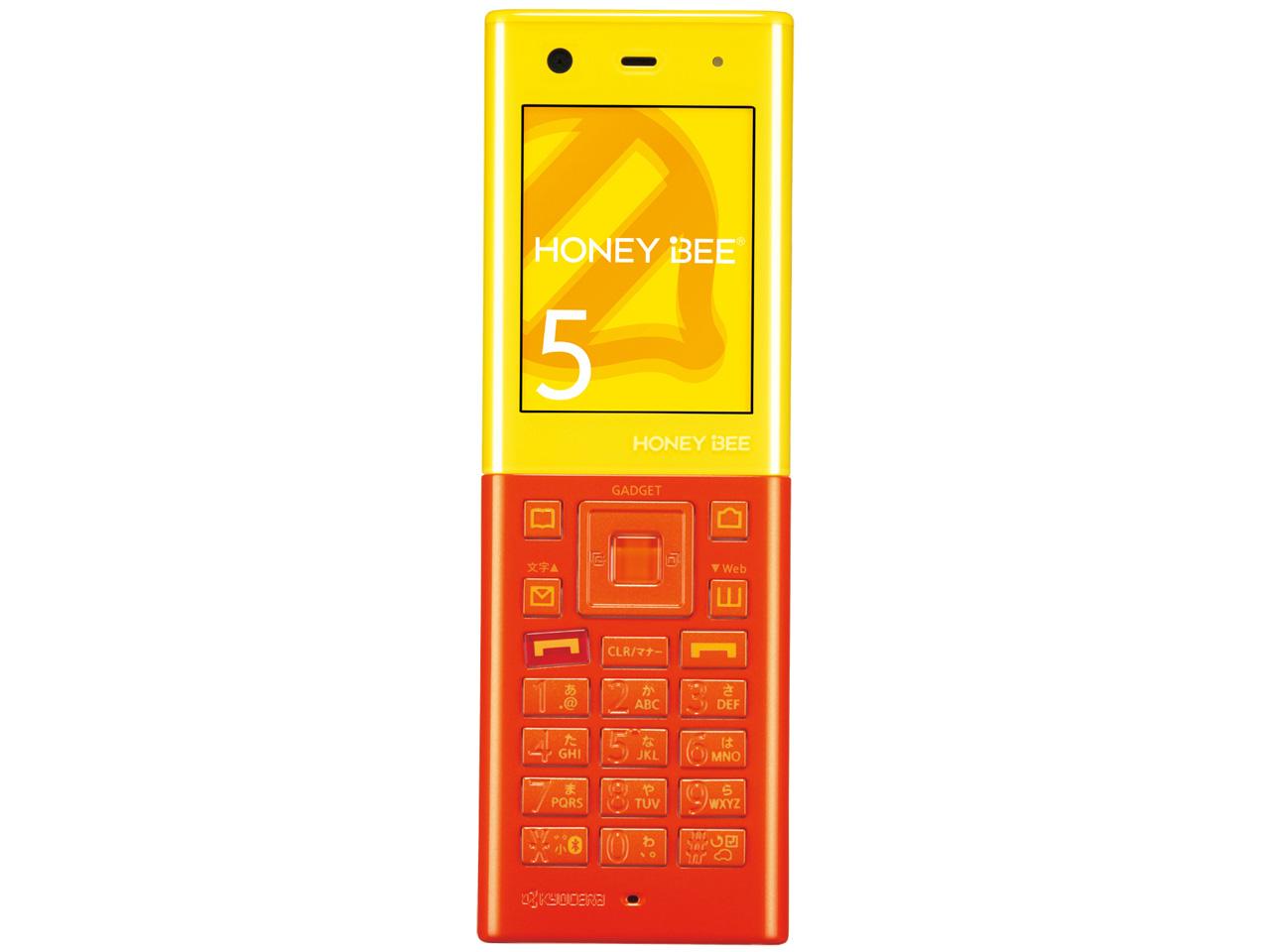 『本体 正面』 HONEY BEE 5 WX07K [イエロー&オレンジ] の製品画像