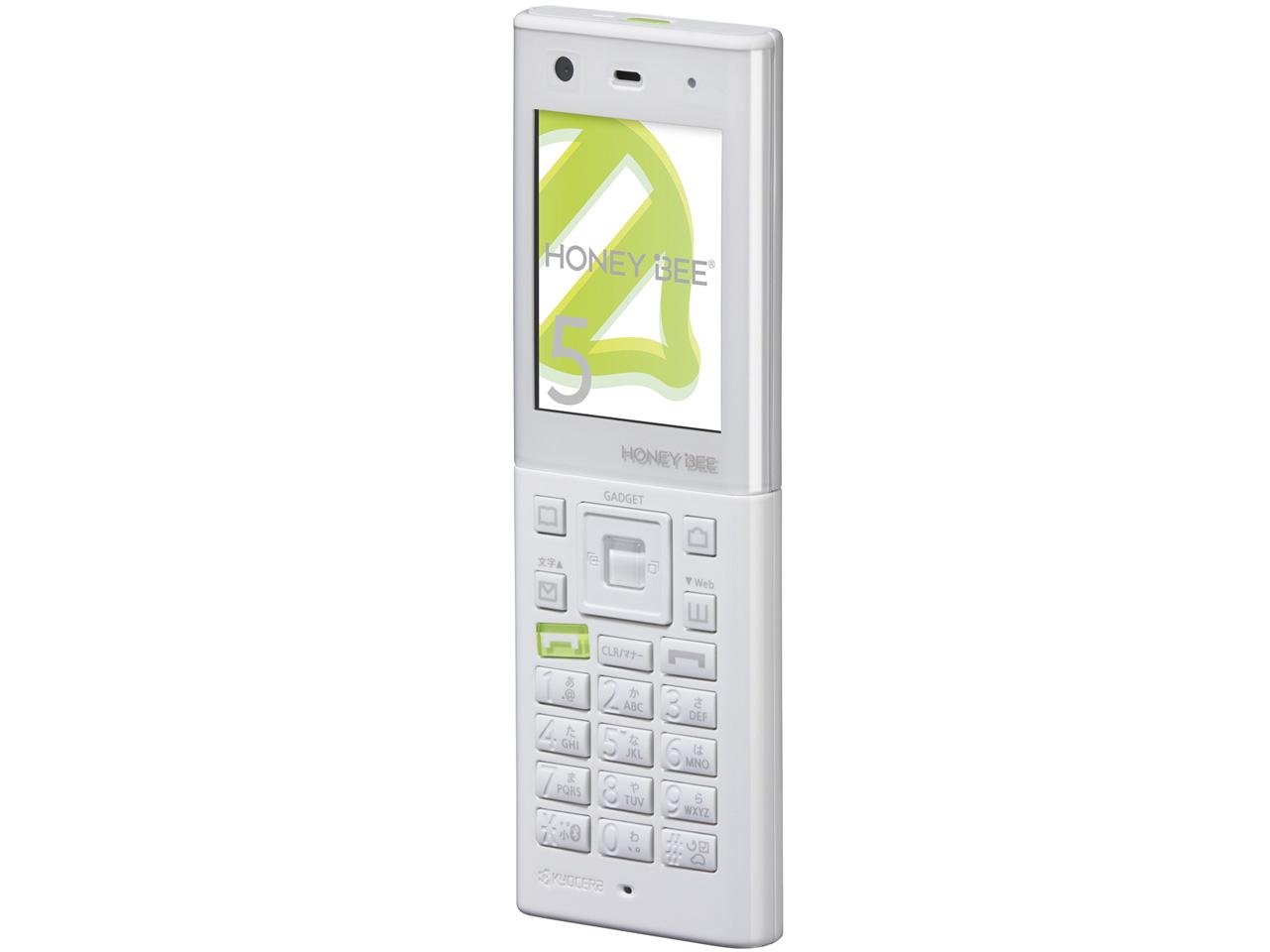 『本体 正面 斜め1』 HONEY BEE 5 WX07K [ホワイト&ホワイト] の製品画像