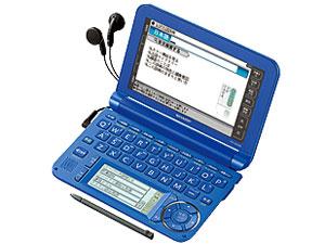 Brain PW-G5300-A [ブルー系] の製品画像