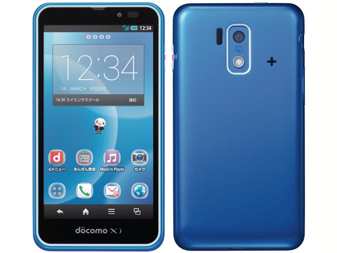 スマートフォン for ジュニア SH-05E docomo [Blue] の製品画像