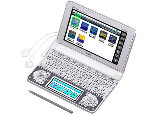 エクスワード XD-N9800WE [ホワイト]