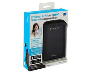 『パッケージ』 REX-WIFISD1-BK [USB 3in1 ブラック] の製品画像