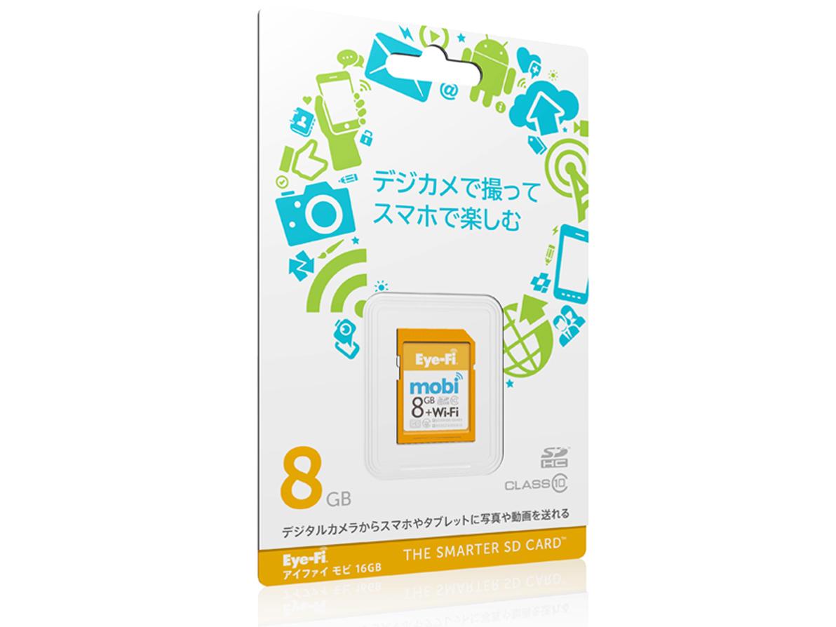 『パッケージ』 Eye-Fi Mobi [8GB] の製品画像