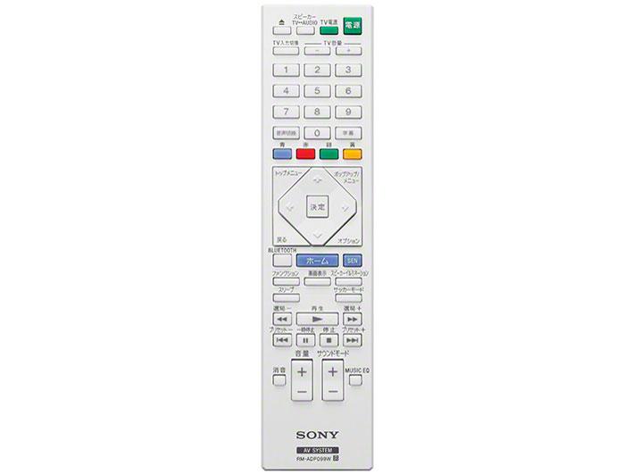 『リモコン』 BDV-N1WL の製品画像