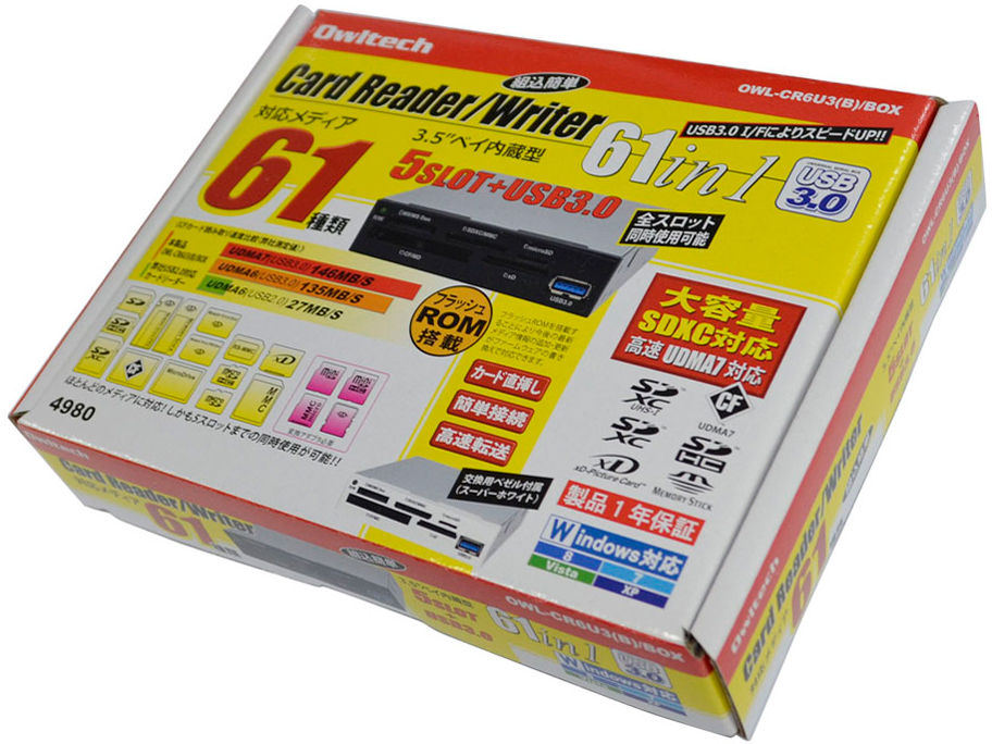 『パッケージ』 OWL-CR6U3(B)/BOX [USB 61in1 ブラック] の製品画像