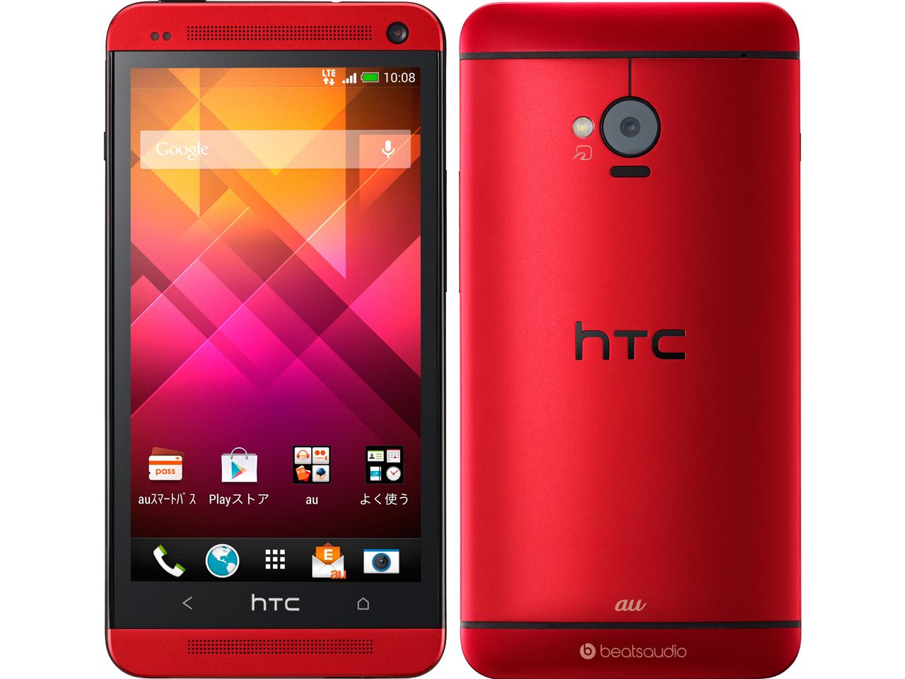 価格.com - HTC J One HTL22 au ...